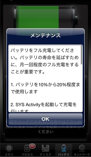 SYS-Activity-Manager-Plus
