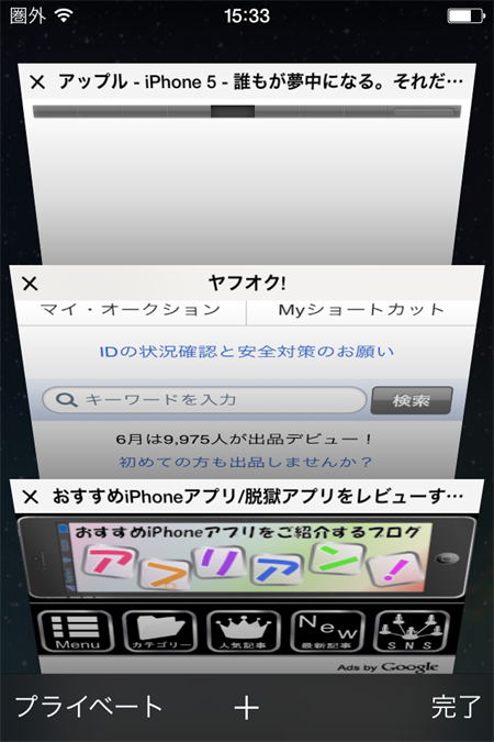 ios7_beta_safari