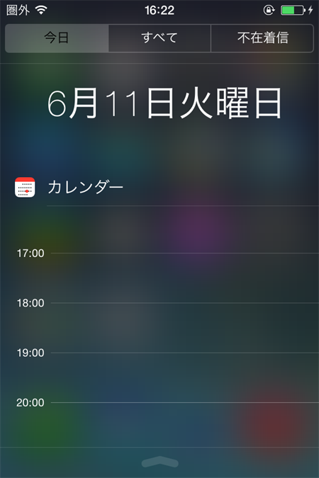 ios7_beta_notificaiton