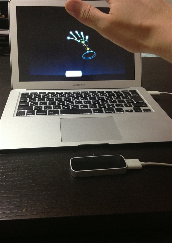 _leapmotion