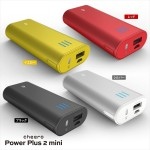 cheero Power Plus 2 mini__color