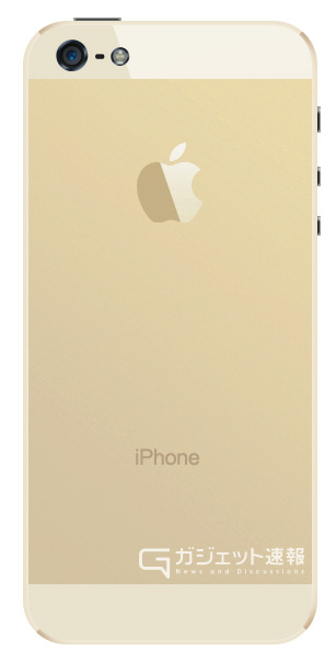 iphone5s_champagne1