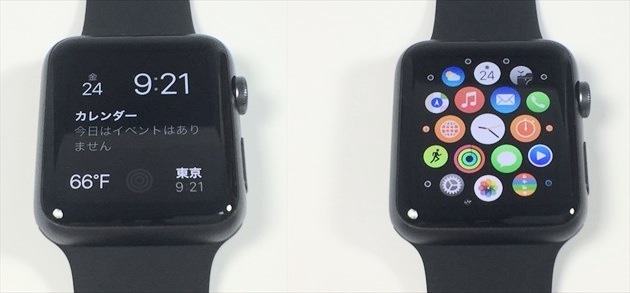Apple Watch 始動