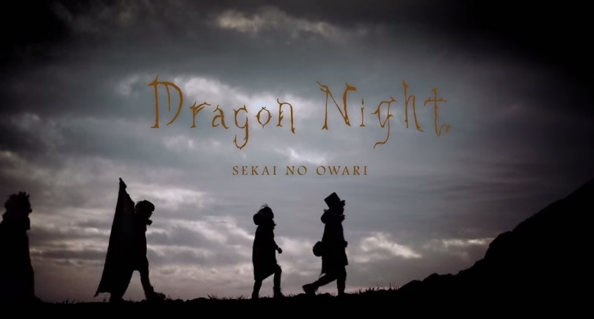 dragon night english.ver