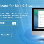 Data Recovery Wizard for Mac