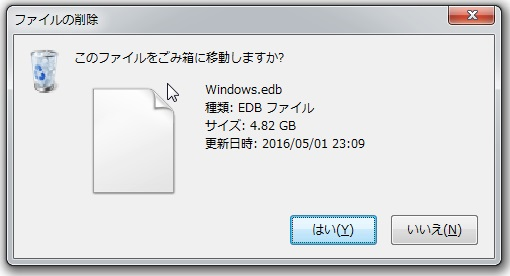 5.Windows.edb削除